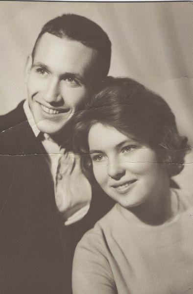 Нашел свою любовь (1962 год)